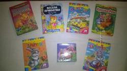 Детские книги оптом