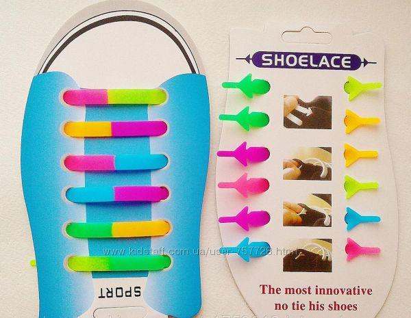 6 шт Шнурки силиконовые яркие двухцветные без застежек