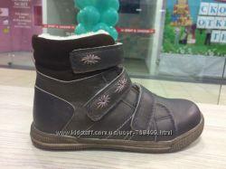 Зимние коричневые ботиночки утепленные 28-33 разм
