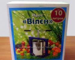 Пресс ВИЛЕН 10 л винтовой механический из ягод, фруктов и овощей Винница