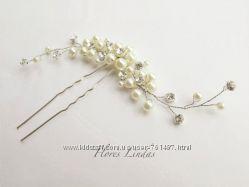 Жемчужная шпилька для невесты