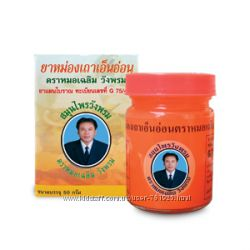 Оранжевый тайский бальзам для суставов