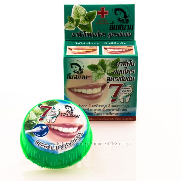 Травяная зубная паста Yim Siam