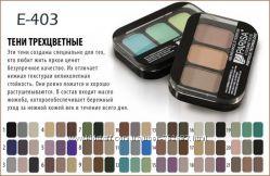 Тени Parisa cosmetics для век и бровей трёхцветные