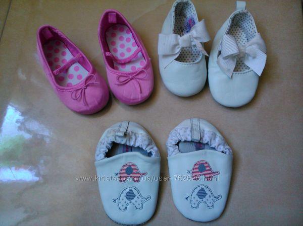 Пинетки - туфельки Next, H&M, по стельке 12 см