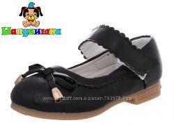 Туфли Шалунишка черные 25, 26 размер