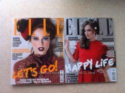 Продам женские журналы ELLE 2 шт