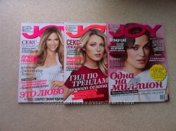 Продам женские журналы Joy 3 шт