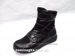 Зимние ботинки тм Каприз для мальчиков 32, 33, 34, 35, 36, 37, 39рр.