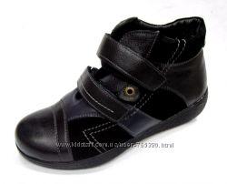 Демисезонные ботинки тм Каприз 32 - 36р. для мальчиков