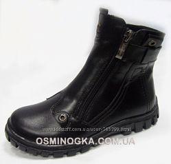 Зимние ботинки тм Каприз для мальчиков 31 - 36рр.