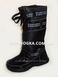 Мембанные сапожки тмТигина для девочек 32р - 37р