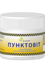 Крем-бальзам по догляду за шкірою тіла Пунктовіт