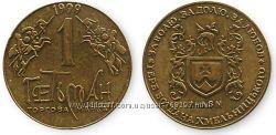 Две монеты -1 гетьман 1999 г. , 2000 г