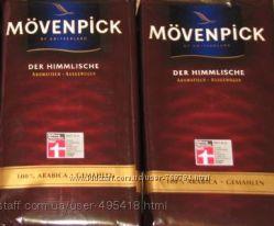 Movenpick Мовенпик  Молотый Зерно  Германия 0, 5кг