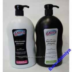 Шампунь для волос Gallus 1л Германия беспл. дост.