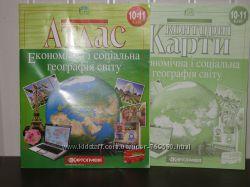Географія.  Атлас контурні карти. 10-11 кл.