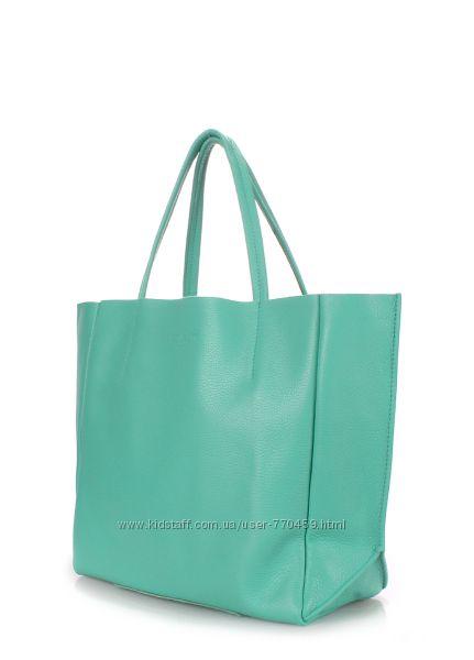 Хит продаж-кожаные сумки POOLPARTY  SOHO
