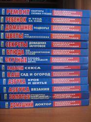 Популярная семейная энциклопедия.
