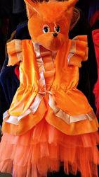 Карнавальный костюм лиса лисичка