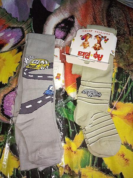 Колготы, носки мальчик