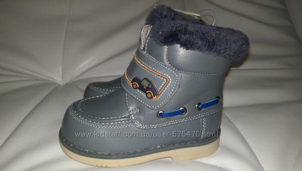 СКИДКА Зимние ботинки Шалунишка 22р, ортопедические кожаные