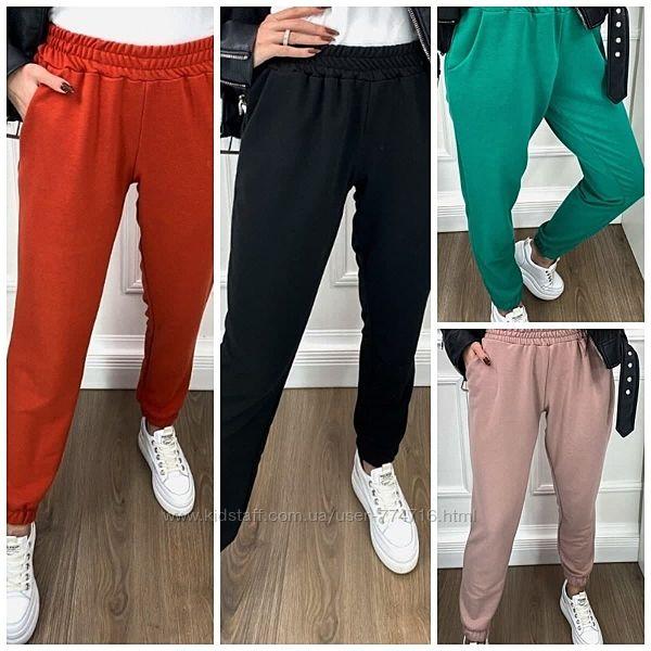 Красивые женские спортивные штаны трикотажные на резинке снизу манжет 5 цве