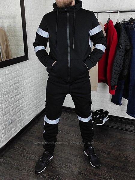 Тёплый спортивный костюм светоотражающие вставки