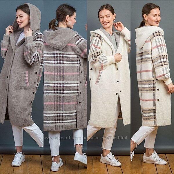 Трендовое удлиненное пальто кардиган альпака, oversize на кнопках с капюшон