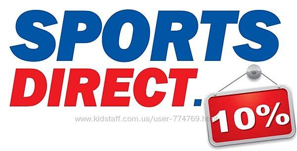Скидка 10 Sportsdirect. com