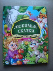 Детские книжки. Фокусы. Шахматная математика