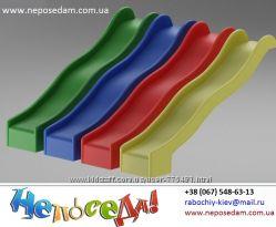 Горка пластиковая 220см , 250см и 300см длиной