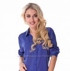 Фирменная голландская блуза Yaya, цвет електрик