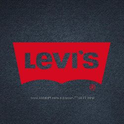 Levis -40 без комиcсии