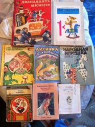 КнигиЮным затейникам, Народная игрушка, Математика, Лисичка со скалочкой и др