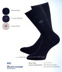 Носки мужские ТМ Легка Хода арт. 881