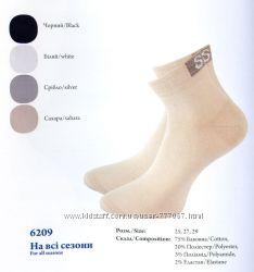Носки мужские арт. 6209 черные