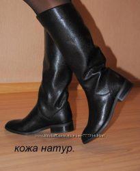 Зимние кожаны сапоги