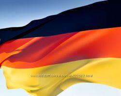 Викупаю з сайтів Німеччини під 0, 3 евро за кг