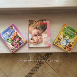 Книги о беременности и педиатрии