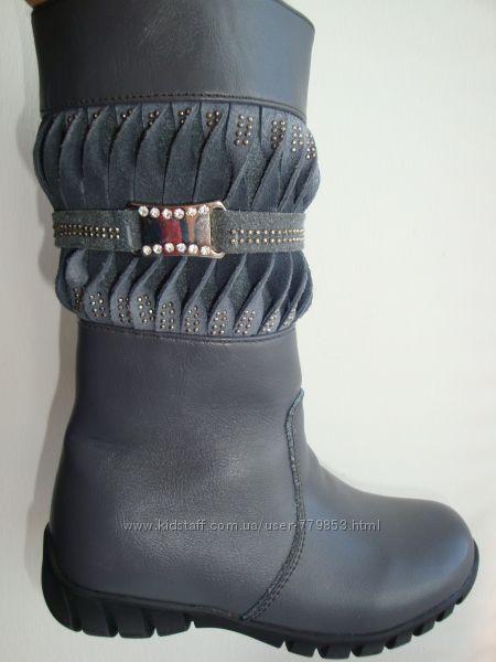 Ботинки зимние сапоги с термостелькой