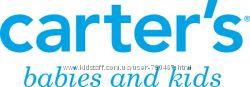 Carter&acutes, OshKosh - найкращі умови, Враховуються всі купони, Без коміс