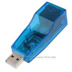 USB Сетевая карта Ethernet LAN адаптер