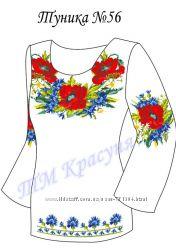 СП Заготовки Блузки, туники, футболки под вышивку