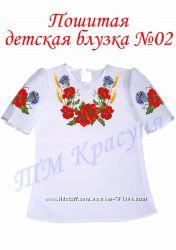 СП под Вышивку пошитые блузки и платья  для девочек