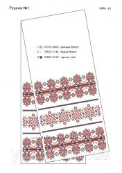 СП Схема для вышивки бисером - Рушник