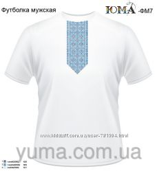 СП Вышиванки и футболки для Мужчин