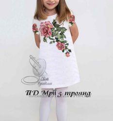 СП Заготовки и пошитые для девочек под вышивку