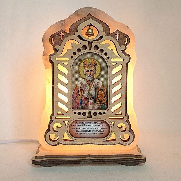 Соляная лампа Икона большая Николай светильники 20003