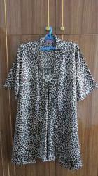 леопардовый атласный комплект  халат с ночной